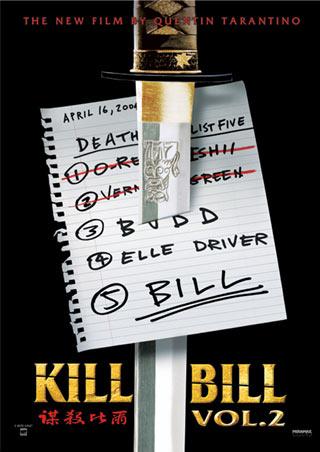 killbill2scorentd
