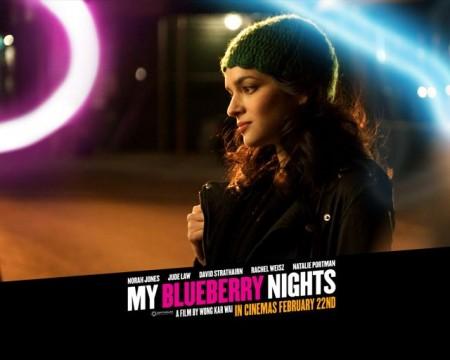 my_blueberry_nights02_600x480