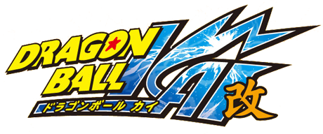 logodragonballkai Dragon Ball Z se actualiza / Dragon Ball KAI