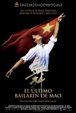 Cartel de El último bailarín de Mao