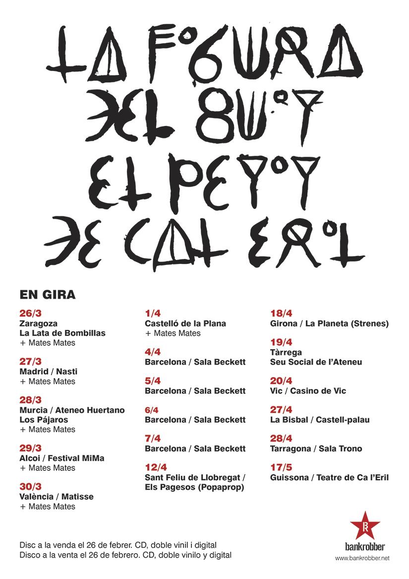 gira_poster