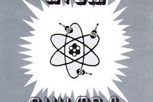 atom portada