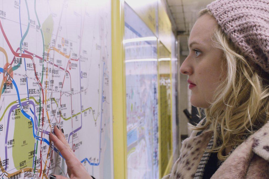 tokyo porject HBO Lena Dunham Elisabeth Moss