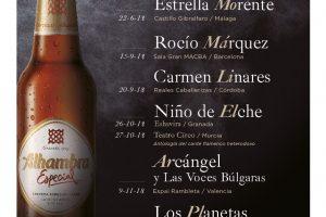 momentos alhambra flamenco
