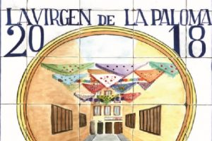 Virgen de la Paloma 2018